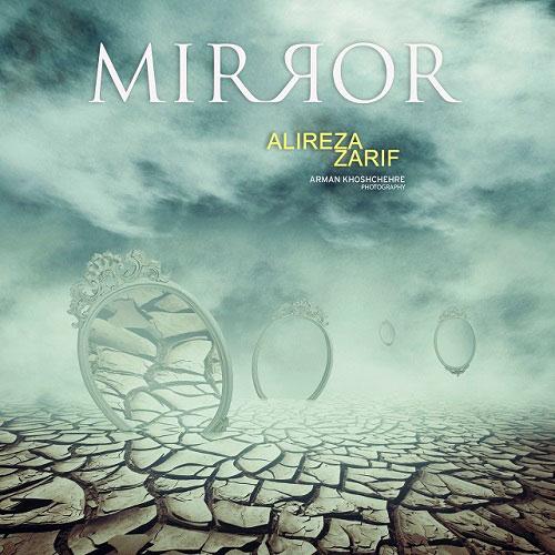 دانلود آهنگ جدید علیرضا ظریف به نام آینه (Mirror)