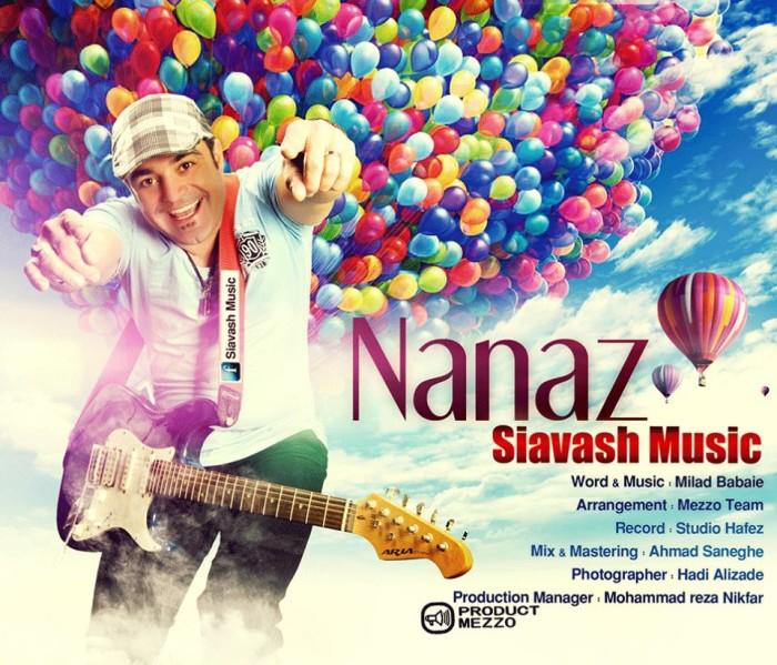 دانلود آهنگ جدید سیاوش موزیک به نام ناناز