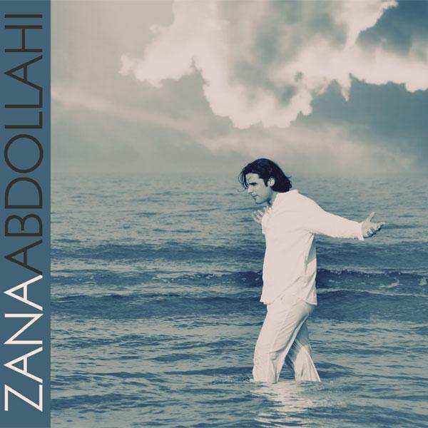 دانلود آلبوم جدید زانا عبداللهی به نام میمیرم