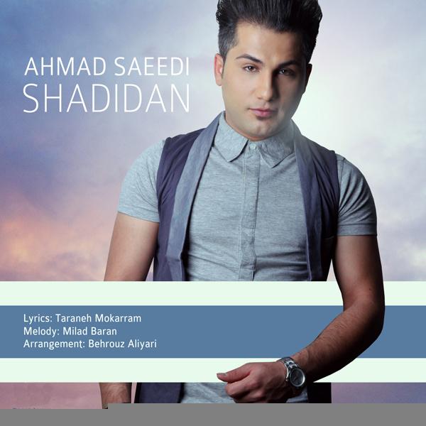 دانلود آهنگ جدید احمد سعیدی به نام شدیدا