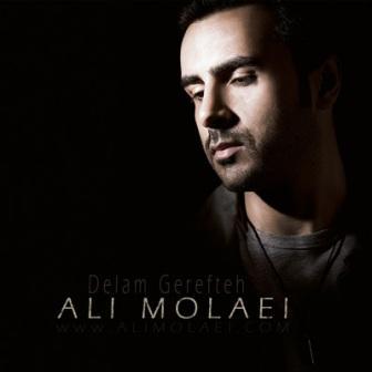 دانلود آهنگ جدید علی مولایی به نام دلم گرفته + متن ترانه