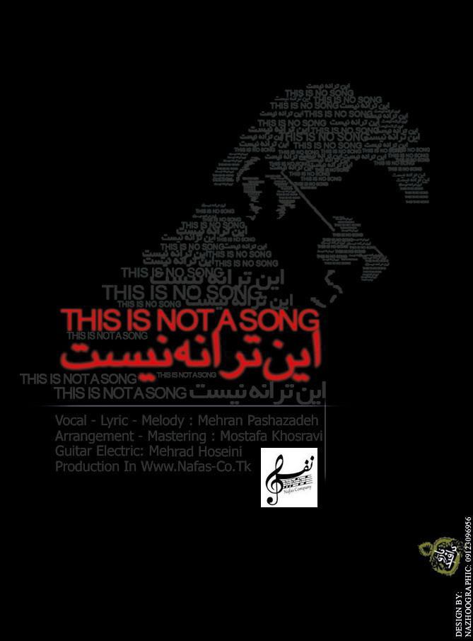 دانلود آهنگ جدید مهران پاشازاده به نام این ترانه نیست