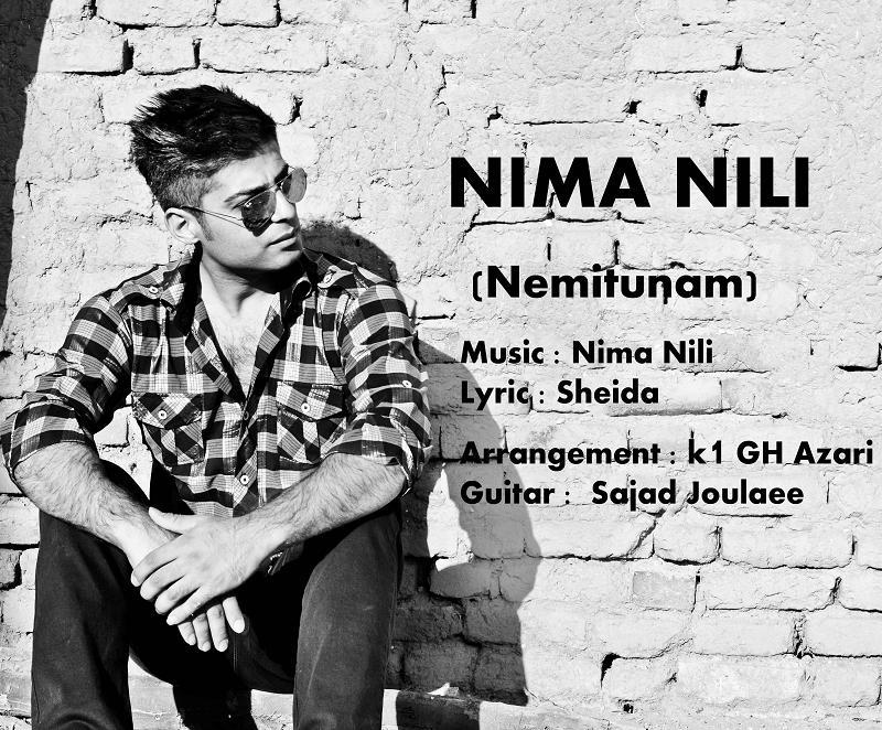 http://dl.popmp3.ir/musicpop/pic/mordad92/Nima.nili.jpg