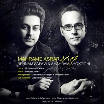 دانلود آهنگ جدید بهنام صفوی و شهرام شکوهی بنام محرم اسرار + متن