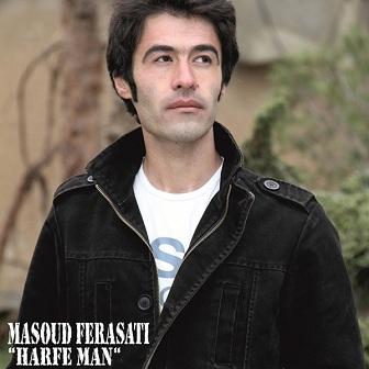 دانلود آهنگ جدید مسعود فراستی به اسم حرف من