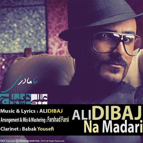 دانلود آهنگ جدید علی دیباج به نام نامادری