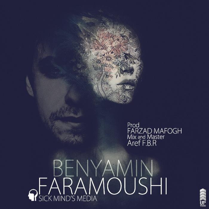 دانلود آهنگ جدید بنیامین به نام فراموشی