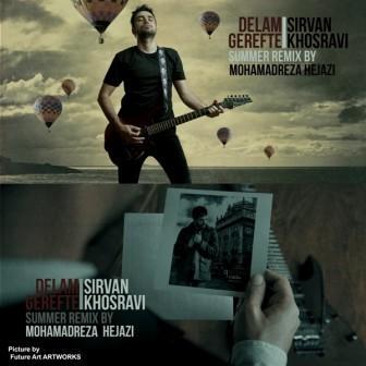 دانلود آهنگ جدید محمدرضا حجازی بنام دلم گرفته