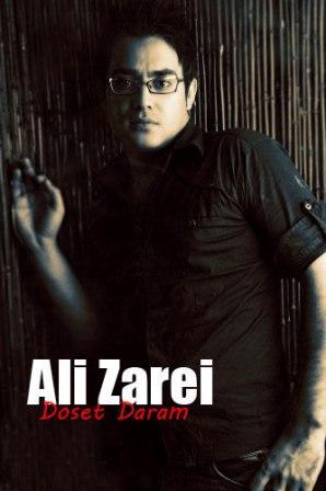 دانلود آهنگ جدید علی زارعی به نام دوست دارم