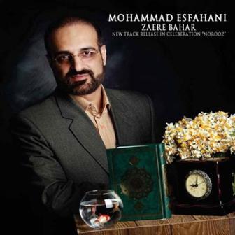 دانلود آهنگ جدید محمد اصفهانی به نام زائر بهار