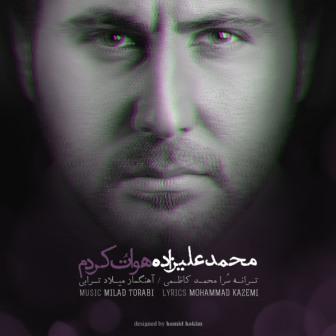 دانلود آهنگ جدید محمد علیزاده با نام هواتو کردم
